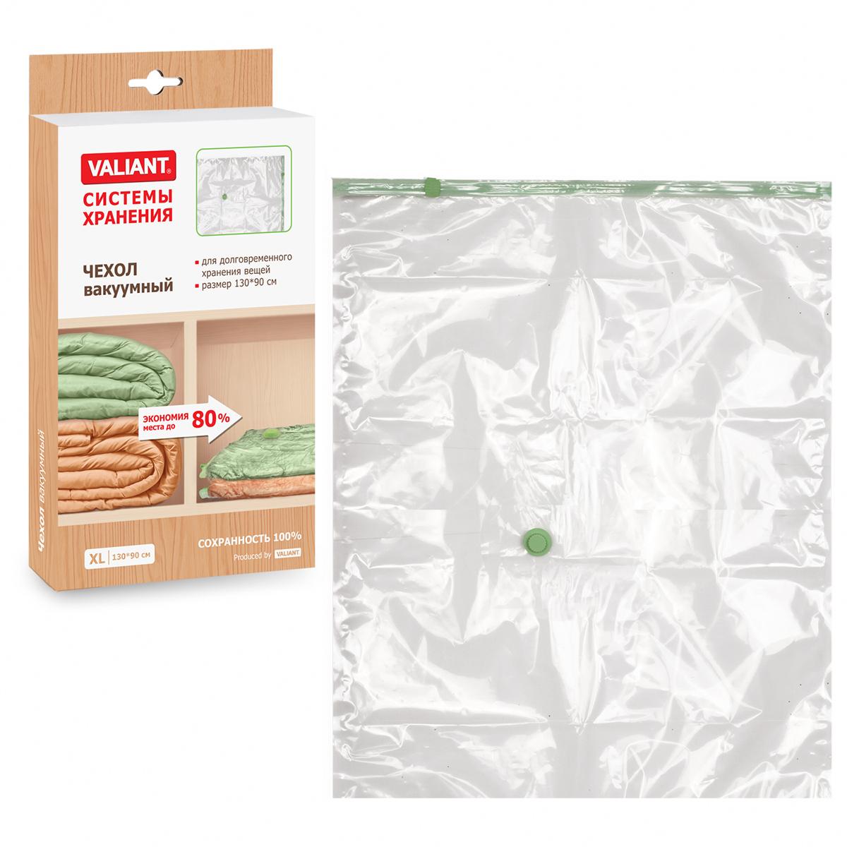 Чехол вакуумный Valiant, 130 х 90 смRG-D31SВакуумный чехол Valiant предназначен для долговременного хранения вещей. Он отлично защитит вашу одежду от пыли и других загрязнений, а также поможет надолго сохранить ее безупречный вид. Чехол изготовлен из высококачественных полимерных материалов. Достоинства чехла Valiant:- вещи сжимаются в объеме на 80%, полностью сохраняя свое качество;- вещи можно хранить в течение целого сезона (осенью и зимой - летний гардероб, летом - зимние свитера, шарфы, теплые одеяла);- надежная защита вещей от любых повреждений - влаги, пыли, пятен, плесени, моли и других насекомых, а также от обесцвечивания, запахов и бактерий;- откачать воздух можно как ручным насосом, так и любым стандартным пылесосом (отверстие клапана 27 мм).