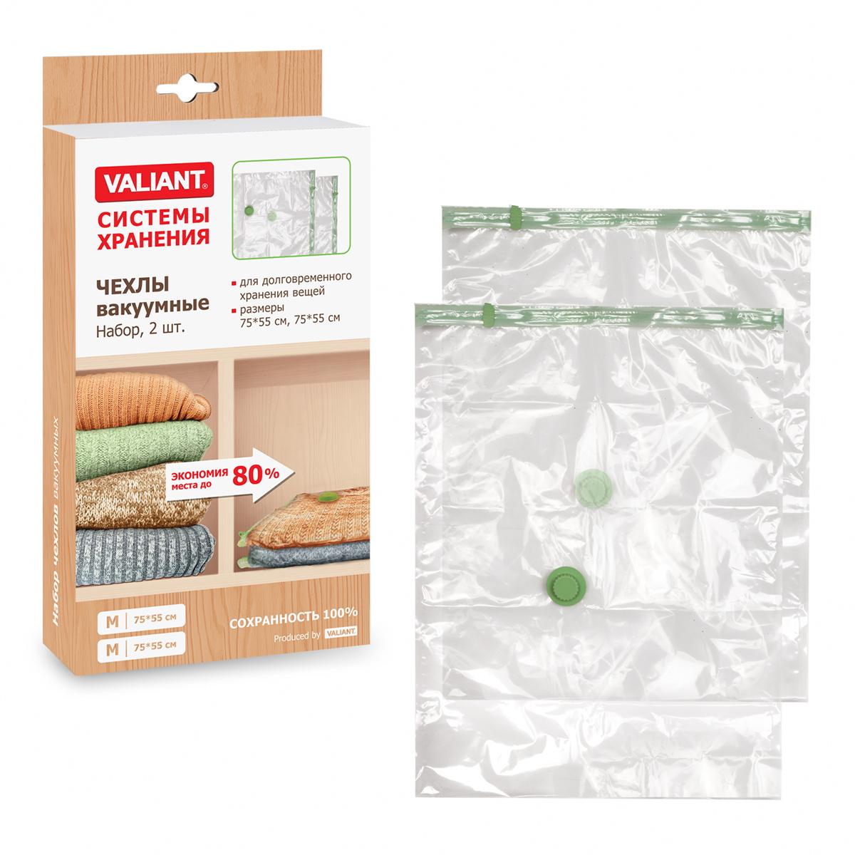 Чехлы вакуумные Valiant, 75 х 55 см, 2 штRG-D31SВакуумные чехлы Valiant предназначены для долговременного хранения вещей. Они отлично защитят вашу одежду от пыли и других загрязнений, а также помогут надолго сохранить ее безупречный вид. Чехлы изготовлены из высококачественных полимерных материалов. Достоинства чехлов Valiant:- вещи сжимаются в объеме на 80%, полностью сохраняя свое качество;- вещи можно хранить в течение целого сезона (осенью и зимой - летний гардероб, летом - зимние свитера, шарфы, теплые одеяла);- надежная защита вещей от любых повреждений - влаги, пыли, пятен, плесени, моли и других насекомых, а также от обесцвечивания, запахов и бактерий;- откачать воздух можно как ручным насосом, так и любым стандартным пылесосом (отверстие клапана 27 мм).Комплектация: 2 шт.Размер чехла: 75 см х 55 см.