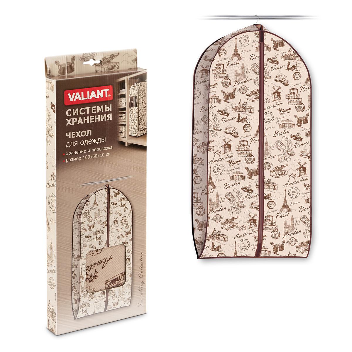 Чехол для одежды Valiant Travelling, объемный, 60 см х 100 см х 10 смTR-106HЧехол для одежды Valiant Travelling изготовлен из высококачественного нетканого материала (спанбонда), который обеспечивает естественную вентиляцию, позволяя воздуху проникать внутрь, но не пропускает пыль. Чехол очень удобен в использовании. Наличие боковой вставки увеличивает объем чехла, что позволяет хранить крупные объемные вещи. Чехол легко открывается и закрывается застежкой-молнией. Идеально подойдет для транспортировки и хранения одежды. Оригинальный дизайн погружает в атмосферу путешествий по разным городам и странам.Системы хранения в едином дизайне сделают вашу гардеробную изысканной и невероятно стильной.
