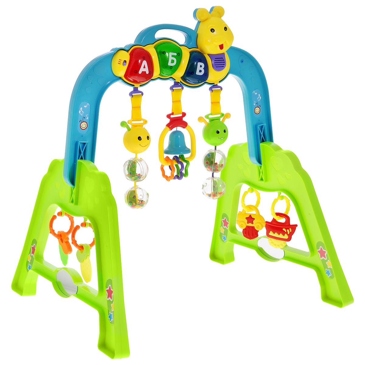 Развивающий центр Малышарики Добрая гусеница набор игрушек погремушек малышарики 10 шт