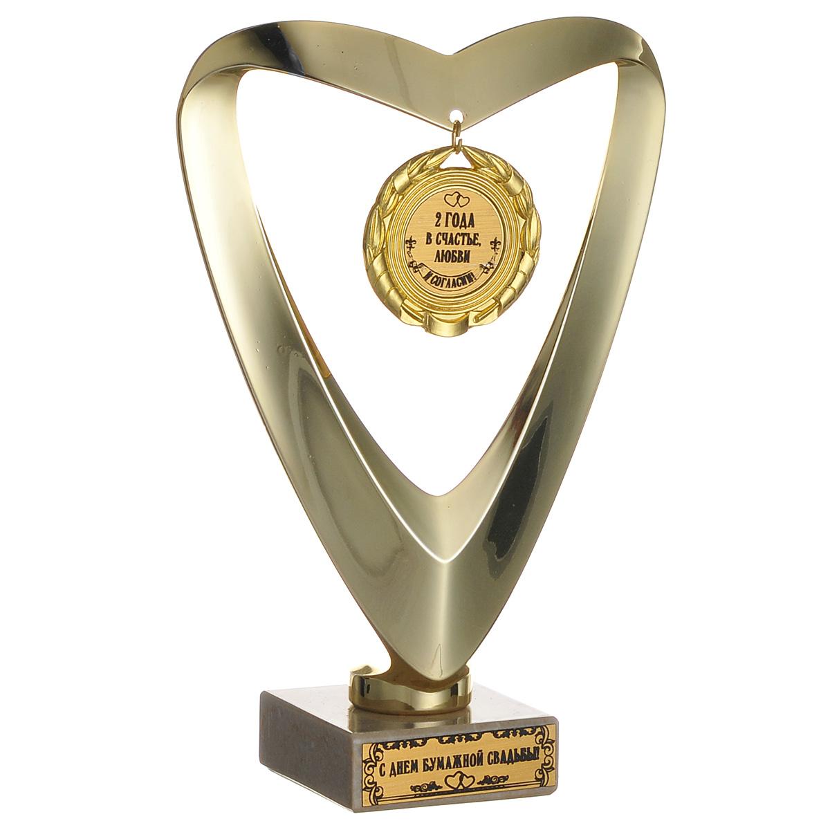 Кубок 2 года в счастье, любви и согласии, высота 15 см74-0120Кубок 2 года в счастье, любви и согласии станет замечательным сувениром. Кубок выполнен из пластика с золотистым покрытием. Основание изготовлено из искусственного мрамора. Такой кубок обязательно порадует получателя, вызовет улыбку и массу положительных эмоций.