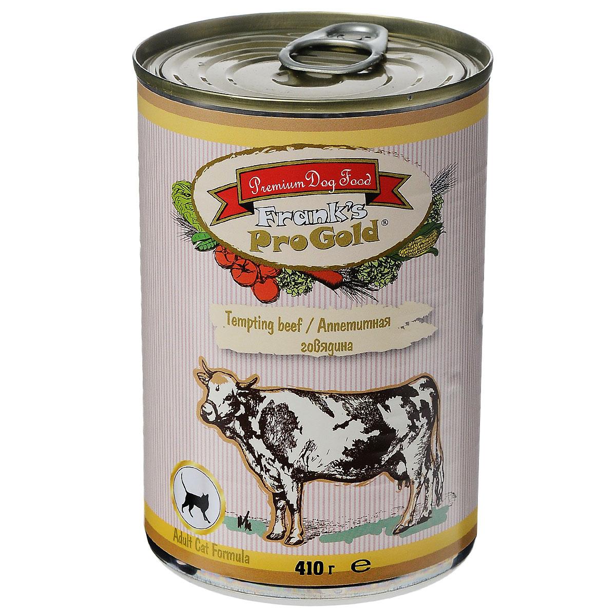 Консервы для кошек Franks ProGold, с говядиной, 410 г0120710Консервы для кошек Franks ProGold - полнорационный продукт, содержащий все необходимые витамины и минералы, сбалансированный для поддержания оптимального здоровья вашего питомца! Ваш любимец, безусловно, оценит нежнейшие кусочки мяса в желе! Произведенные из натуральных ингредиентов, консервы Franks Pro Gold не содержат ГМО, сою, искусственных красителей, консервантов и усилителей вкуса. Состав: мясо курицы, говядина, мясо и его производные, злаки, витамины и минералы. Пищевая ценность: влажность 81%,белки 6,5%, жиры 4,5%, зола 2%, клетчатка 0,5%. Добавки: витамин A 1600 IU, витамин D 140 IU, витамин E 10 IU, таурин 300 мг/кг, железо E1 24 мг/кг, марганец E5 6 мг/кг, цинк E6 15 мг/кг, йодин E2 0,3 мг/кг. Калорийность: 393,6 ккал. Товар сертифицирован.