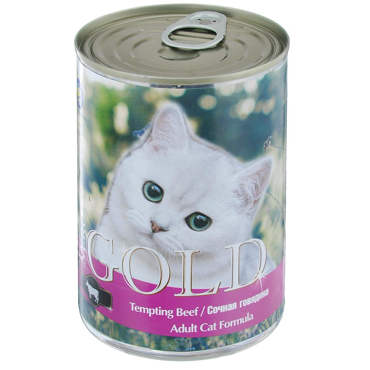 Консервы для кошек Nero Gold, с сочной говядиной, 410 г20256Консервы для кошек Nero Gold - полнорационный продукт, содержащий все необходимые витамины и минералы, сбалансированный для поддержания оптимального здоровья вашего питомца! Состав: мясо и его производные, филе курицы, говядина, злаки, витамины и минералы. Гарантированный анализ: белки 6%, жиры 4,5%, клетчатка 0,5%, зола 2%, влага 81%.Пищевые добавки на 1 кг продукта: витамин А 1600 МЕ, витамин D 140 МЕ, витамин Е 10 МЕ, таурин 300 мг, железо 24 мг, марганец 6 мг, цинк 15 мг, медь 1 мг, магний 200 мг, йод 0,3 мг, селен 0,2 мг.Вес: 410 г. Товар сертифицирован.