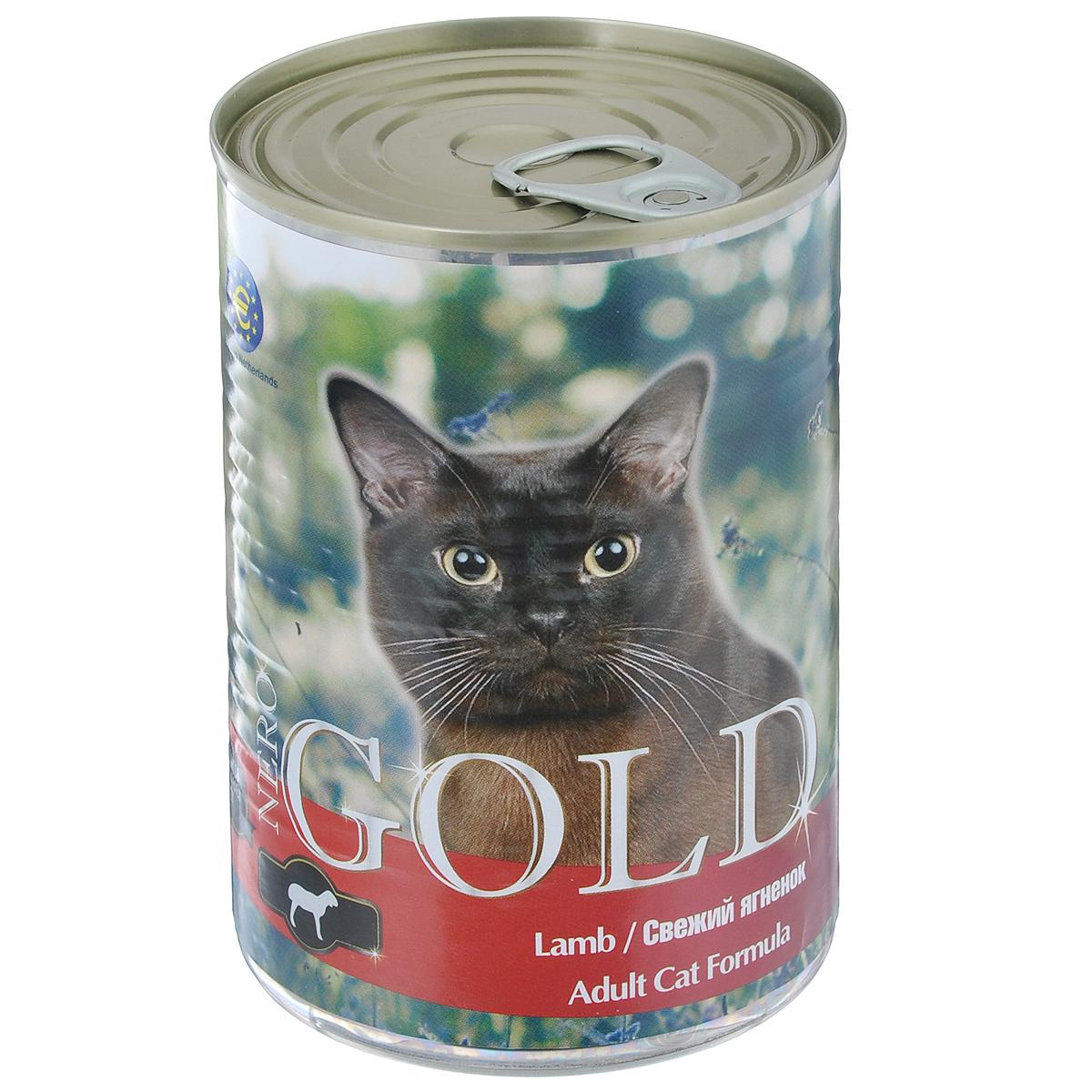 Консервы для кошек Nero Gold, свежий ягненок, 410 г24486Консервы для кошек Nero Gold - полнорационный продукт, содержащий все необходимые витамины и минералы, сбалансированный для поддержания оптимального здоровья вашего питомца! Состав: мясо и его производные, филе курицы, ягненок, злаки, витамины и минералы. Гарантированный анализ: белки 6%, жиры 4,5%, клетчатка 0,5%, зола 2%, влага 81%. Пищевые добавки на 1 кг продукта: витамин А 1600 МЕ, витамин D 140 МЕ, витамин Е 10 МЕ, таурин 300 мг, железо 24 мг, марганец 6 мг, цинк 15 мг, медь 1 мг, магний 200 мг, йод 0,3 мг, селен 0,2 мг.Вес: 410 г. Товар сертифицирован.