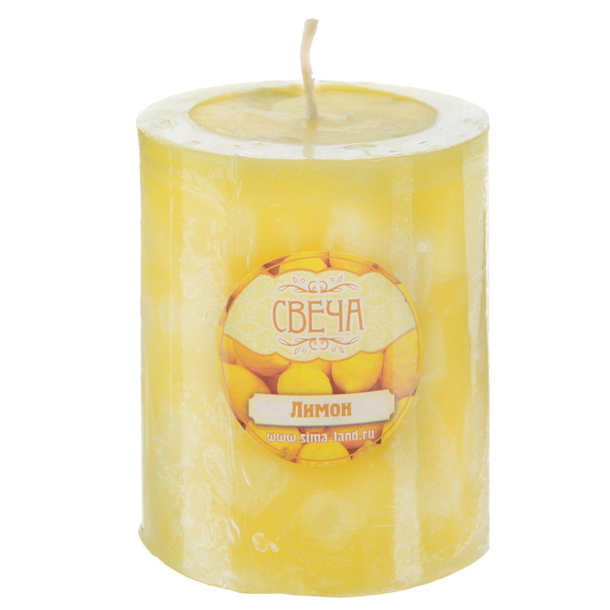 Свеча ароматизированная Sima-land Лимон, высота 7,5 см25051 7_желтыйСвеча Sima-land Лимон выполнена из воска в виде столбика. Изделие порадует ярким дизайном и сочным ароматом лимона, который понравится как женщинам, так и мужчинам. Создайте для себя и своих близких незабываемую атмосферу праздника в доме. Ароматическая свеча Sima-land Лимон может стать не только отличным подарком, но и гарантией хорошего настроения, ведь это красивая вещь из качественного, безопасного для здоровья материала.