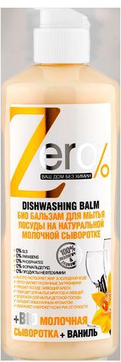 ZERO бальзам для мытья посуды молочная сыворт. 500 млMW-3101ZERO бальзам для мытья посуды молочная сыворт. 500 мл