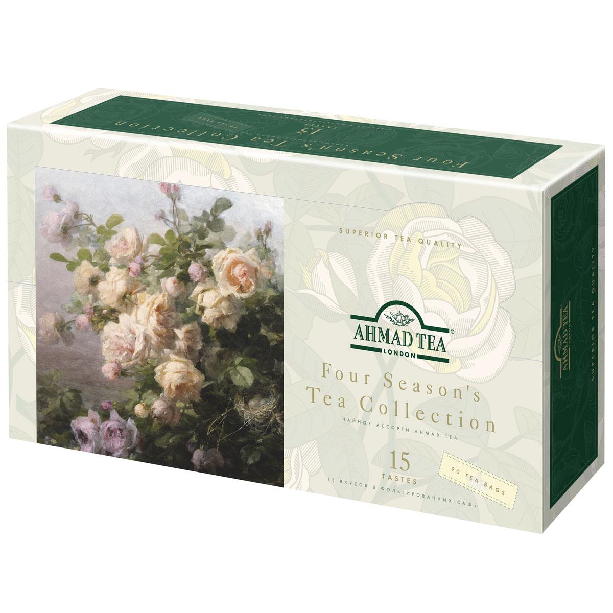 Подарочный набор Ahmad Tea Four Seasons 15 вкусов, 90 шт0120710Самые разнообразные вкусы подобраны как гардероб грамотного шопоголика - на все случаи и все оттенки настроения. Несомненный будущий must have модного чаепития составили представители коллекций Healthy&Tasty, Contemporary и Классической.Каждый пакетик чая упакован в фольгированное саше, сохраняющее аромат и все лучшие качества напитка, будь то нежный чернослив Winter Prune или уникальный Strawberry Cream черный чай со вкусом клубники и сливок.