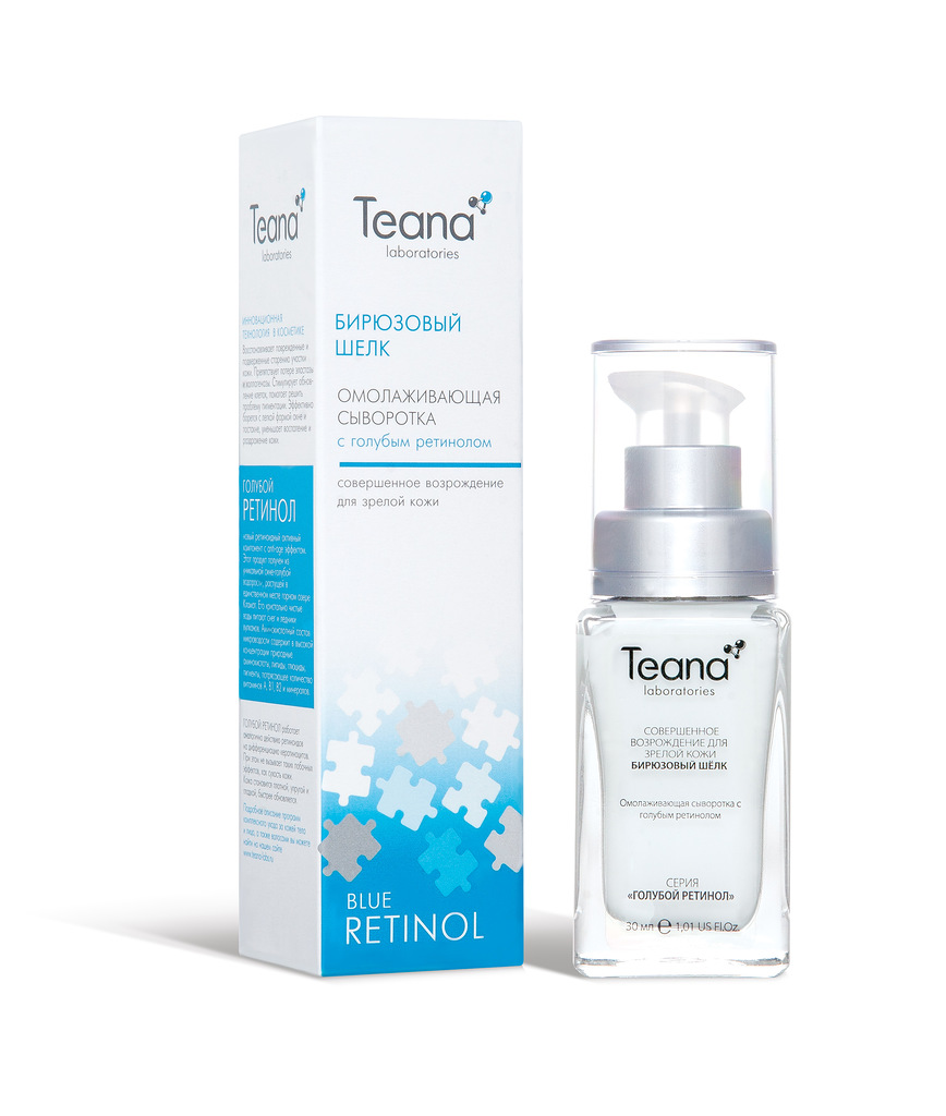 Teana Омолаживающая сыворотка для лица с голубым ретинолом Бирюзовый шелк, 30 млFS-00897Омолаживающая сыворотка стимулирует синтез коллагена, а также обладает великолепными антиоксидантными свойствами за счет актива нового поколения Celldetox®, полученного из дрожжей Candida Saitoana. Он освобождает клетку от накопившихся токсинов, активируя процесс аутофагии (избавление клеток от ненужных органелл). Деглизом (Deglysome), также входящий в состав сыворотки, уменьшает процессы гликации, которые после 35 лет запускаются вместе с естественным процессом старения кожи, в результате которого кожа становится неэластичной и приобретает желто- бурый оттенок. Это активное вещество, полученное из водорослей Hypnea musciformisalgae, способно стимулировать образование фибриллиновых и коллагеновых сетей. В целом, сыворотка противостоит фотостарению кожи, восстанавливая ее от повреждений, причиненных УФ-излучением, способствует обновлению верхних слоев эпидермиса, активизируя процессы регенерации. Повышает упругость, тонус кожи, сокращает глубину морщин, смягчаются огрубевшие участки. Удивительное преображение заметно уже после первых дней использования омолаживающей сыворотки.Внимание! Молодая, сияющая здоровьем и красотой кожа способна затмить самые роскошные наряды и сногсшибательные украшения. Вы готовы к таким изменениям? Результат может превзойти ожидания!