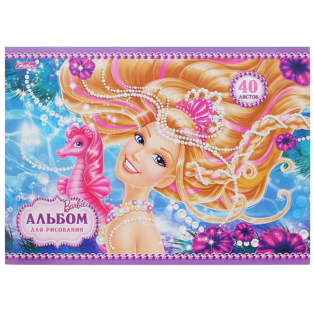 Альбом для рисования Hatber Barbie улыбается, 40 листов40А4B_12907Альбом для рисования Hatber Barbie улыбается непременно порадует маленького художника и вдохновит его на творчество. Альбом изготовлен из белоснежной офсетной бумаги с яркой обложкой из мелованного картона, оформленной изображением Барби. Высокое качество бумаги позволяет рисовать в альбоме карандашами, фломастерами, акварельными и гуашевыми красками. Рекомендуемый возраст: 0+.