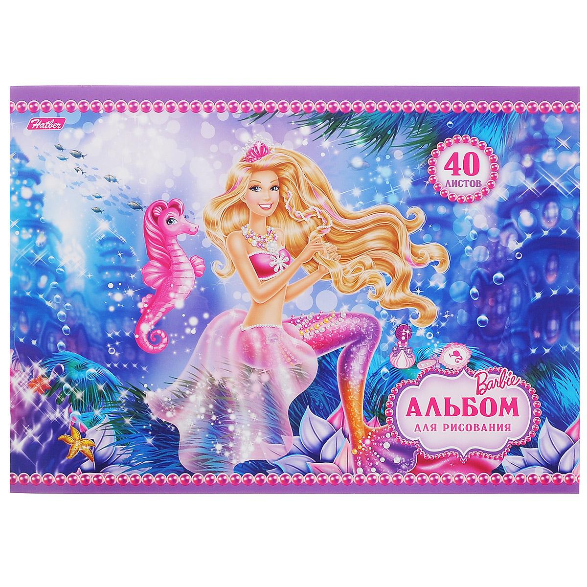 Альбом для рисования Hatber Barbie заплетает косы, 40 листов72523WDАльбом для рисования Hatber Barbie заплетает косы непременно порадует маленького художника и вдохновит его на творчество. Альбом изготовлен из белоснежной офсетной бумаги с яркой обложкой из мелованного картона, оформленной изображением Барби-русалочки. Высокое качество бумаги позволяет рисовать в альбоме карандашами, фломастерами, акварельными и гуашевыми красками. Рекомендуемый возраст: 0+.