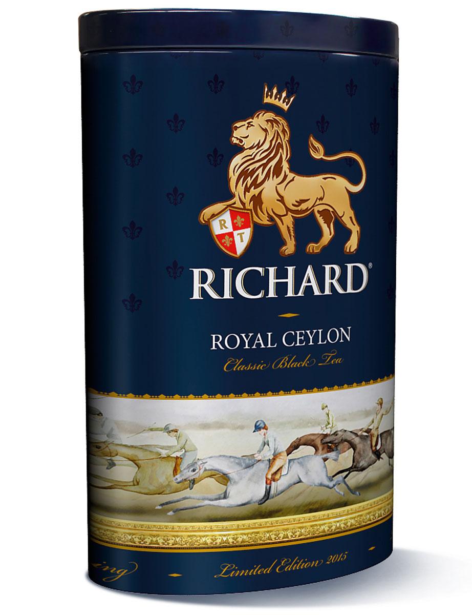 Richard Royal Ceylon черный листовой чай, 80 г610604Richard Royal Ceylon - черный крупнолистовой цейлонский чай. Напиток имеет мягкий сбалансированный вкус, а также восстанавливает внутреннюю гармонию и дарит бодрость.