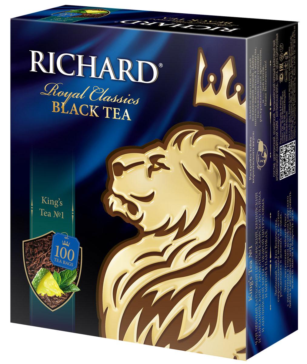 Richard Kings Tea №1 черный чай в пакетиках, 100 шт0120710Richard Kings Tea №1 - черный байховый чай из различных регионов (цейлонский, кенийский и танзанийский) с ароматом кафрского лайма и английской мяты. Содержит также цедру цитрусовых фруктов.