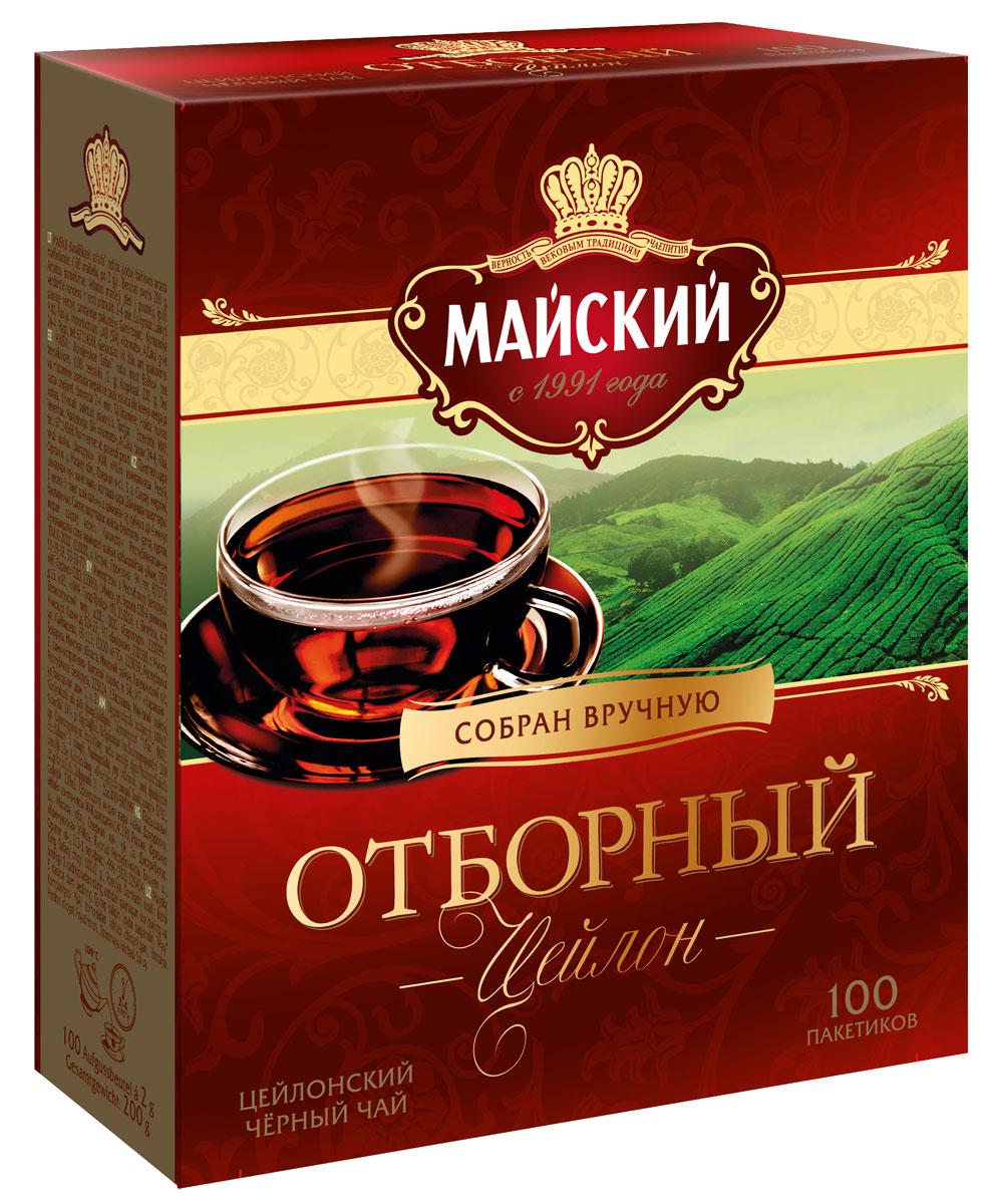 Майский Отборный черный чай в пакетиках, 100 шт108716Майский Отборный - этой цейлонский чай наивысшего качества. Он обладает красивым красновато-янтарным настоем и ярко выраженным ароматом.