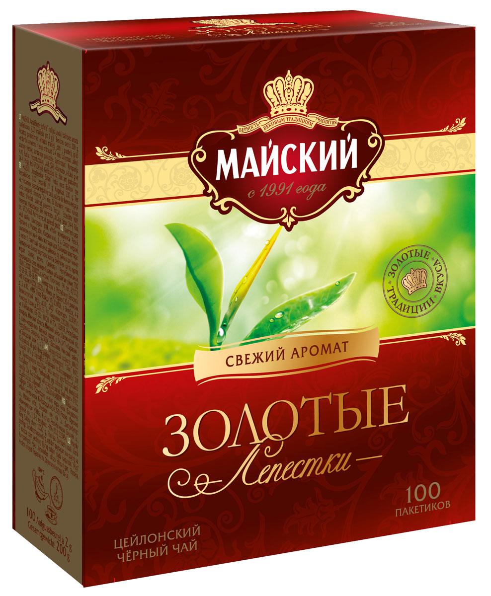 Майский Золотые Лепестки черный чай в пакетиках, 100 шт0120710Майский Золотые Лепестки - эксклюзивный черный чай с высокогорных плантаций Цейлона, обладает мягким вкусом и тонким цветочным ароматом.