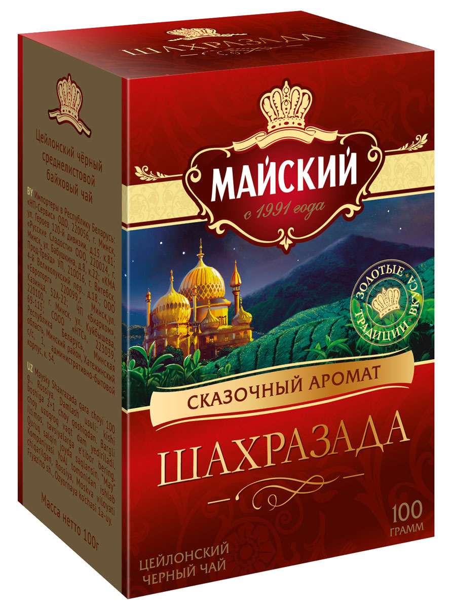 Майский Шахразада черный листовой чай, 100 г0120710Майский Шахразада - черный среднелистовой чай с медовыми нотками во вкусе, характерными для низкогорного цейлонского чая.