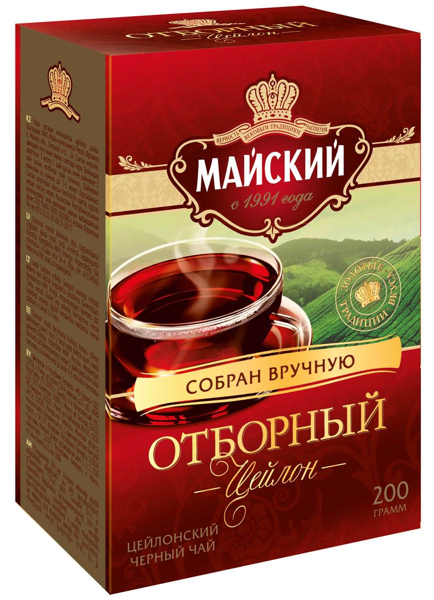 Майский Отборный черный листовой чай, 200 г0120710Майский Отборный имеет насыщенный вкус черного цейлонского мелколистового чая. Это чай наивысшего качества., обладающий красивым красновато-янтарно настоем и ярко выраженным ароматом.