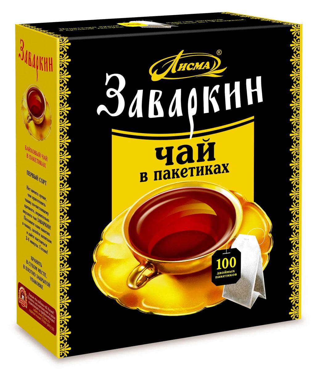 Лисма Заваркин черный чай в пакетиках, 100 шт майский отборный черный чай в пакетиках 100 шт
