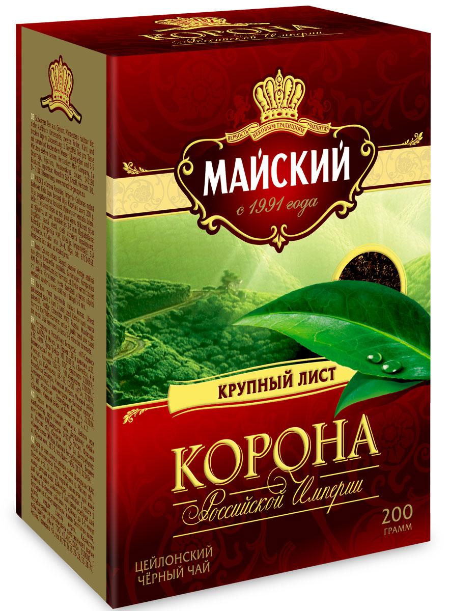 Майский Корона Российской Империи черный листовой чай, 200 г1178Майский Корона Российской Империи - это уникальный цейлонский крупнолистовой чай. Именно в нем в полной мере раскрывается богатство вкуса и аромата черного чая.