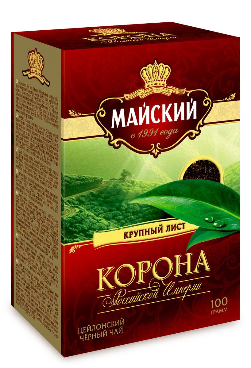 Майский Корона Российской Империи черный листовой чай, 100 г0120710Майский Корона Российской Империи - это уникальный цейлонский крупнолистовой чай. Именно в нем в полной мере раскрывается богатство вкуса и аромата черного чая.