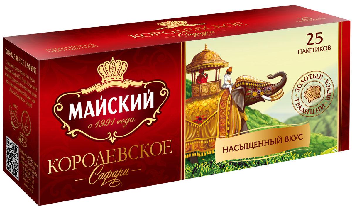 Майский Королевское Сафари черный чай в пакетиках, 25 шт0120710Майский Королевское Сафари - уникальный купаж черного чая с лучших плантаций севера и юга Индии.