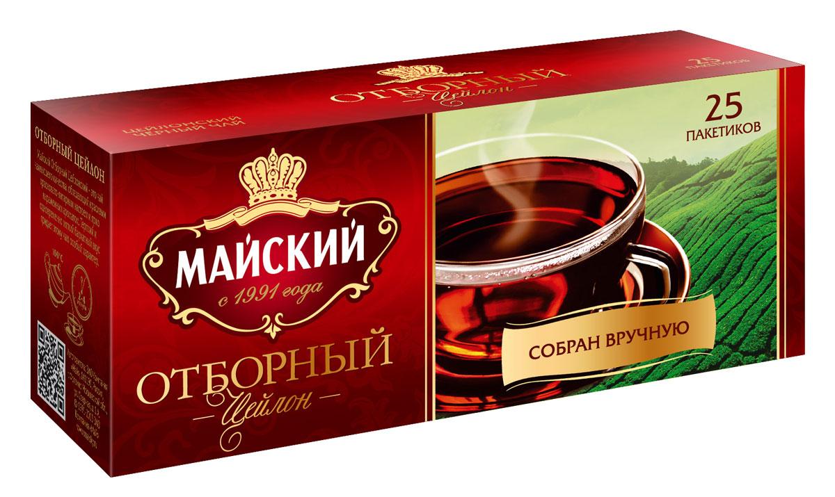Майский Отборный черный чай в пакетиках, 25 шт0120710Майский Отборный - этой цейлонский чай наивысшего качества. Он обладает красивым красновато-янтарным настоем и ярко выраженным ароматом.