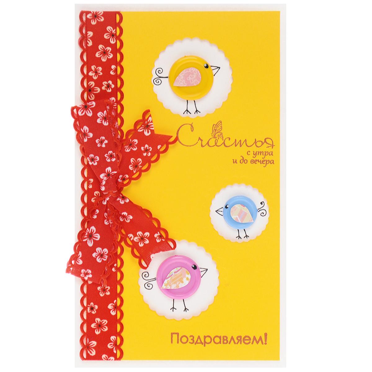 Открытка-конверт Поздравляем!. Студия Тетя Роза. ОД-0002ОД-0002Открытка выполнена из высокохудожественного картона, украшена яркой красной лентой и пуговками в виде птиц. Может стать как прекрасным дополнением к вашему подарку, так и самостоятельным подарком, так как открытка одновременно является и конвертом, в который вы можете вложить ваш денежный подарок или подарочный сертификат, или же просто написать ваши пожелания на вкладыше.Открытки ручной работы от студии Тетя Роза отличаются своим неповторимым и ярким стилем. Каждая уникальна и выполнена вручную мастерами студии. Открытка упакована в пакетик для сохранности. Обращаем ваше внимание на то, что открытка может незначительно отличаться от представленной на фото.