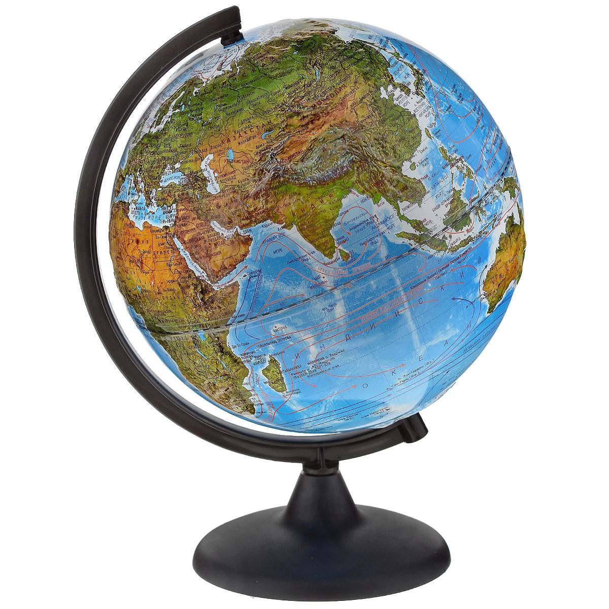 Глобусный мир Ландшафтный глобус, рельефный, диаметр 25 см10232Ландшафтный глобус Глобусный мир, изготовленный из высококачественного прочного пластика.Данная модель предназначена для ознакомления с особенностями ландшафта нашей планеты. Помимо этого ландшафтный глобус обладает приятной цветовой гаммой. Глобус дает представление о местоположении материков и океанов, на нем можно рассмотреть особенности ландшафта нашей планеты (рельефы местности, леса, горы, реки, моря, структуру дна океанов, рельеф суши), можно увидеть графическое изображение географических меридианов и параллелей, гидрографическая сеть, а также крупнейшие населенные пункты. На данной модели нанесены направления и названия водных течений. Модель имеет рельефную выпуклую поверхность, что, в свою очередь, делает глобус особенно интересным для детей младшего школьного и дошкольного возрастов. Изделие расположено на подставке. Названия стран на глобусе приведены на русской язык.Настольный ландшафтный глобус Глобусный мир станет оригинальным украшением рабочего стола или вашего кабинета. Это изысканная вещь для стильного интерьера, которая станет прекрасным подарком для современного преуспевающего человека, следующего последним тенденциям моды и стремящегося к элегантности и комфорту в каждой детали.Масштаб: 1:50 000 000.