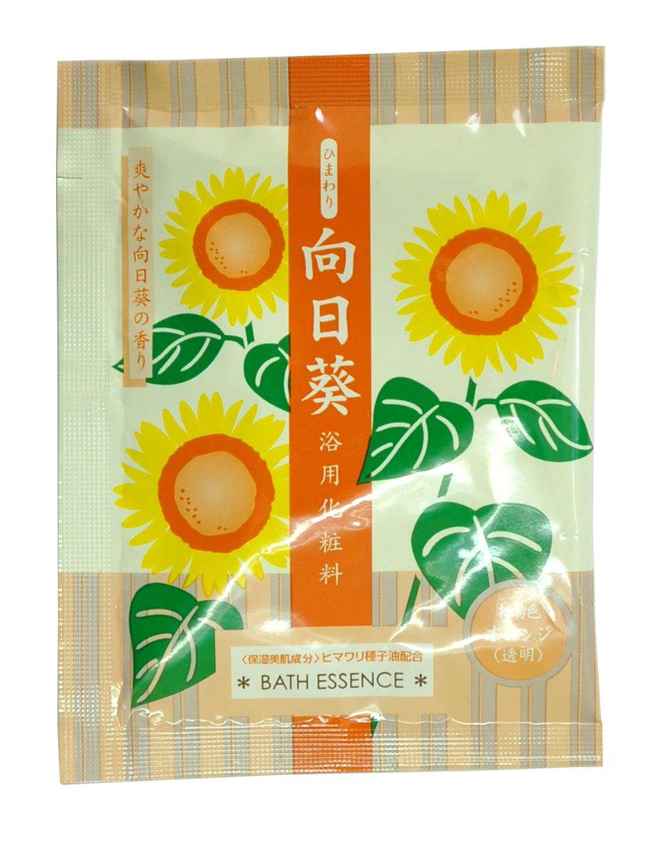 Max Соль для ванны увлажняющая с маслом подсолнечника, 25 гFS-00103Соль для ванны с маслом подсолнечника снимает усталость, увлажняет кожу, придает ей упругость и эластичность.Витамины и минералы, входящие в состав масла, защищают кожу от неблагоприятных воздействий окружающей среды, обладают регенерирующими свойствами, замедляют процесс старения.Ароматный пар и нежный цвет воды улучшают настроение, заряжают энергией, создают атмосферу уюта и комфорта.