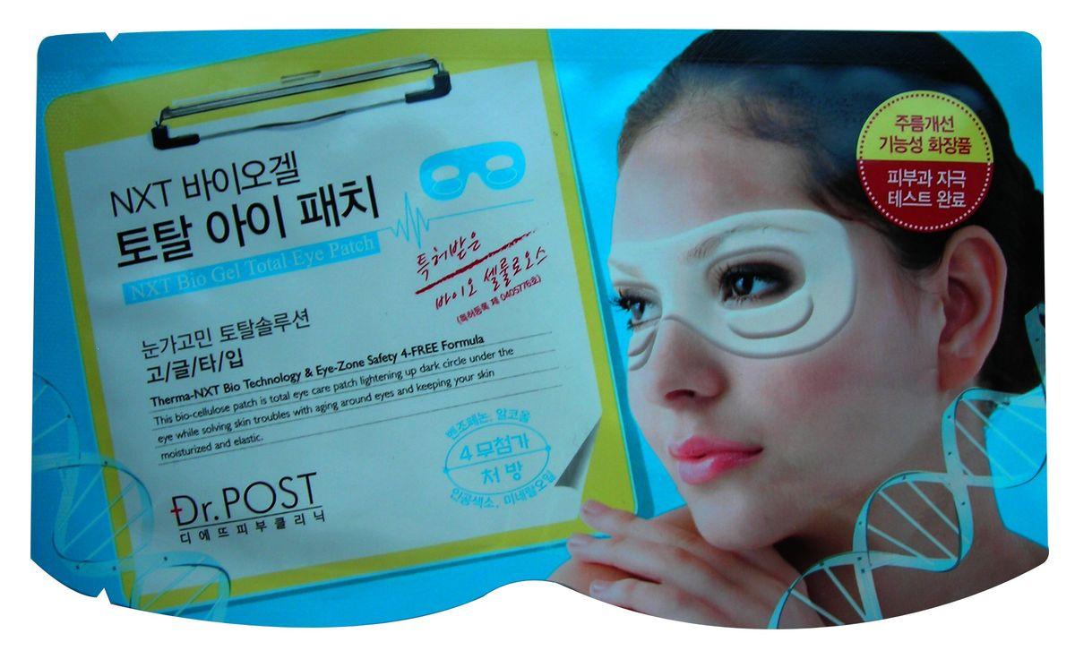 Dr. Post Маска для всей области вокруг глаз с биогелем, 10 млFS-00897Маска высокого качества изготовлена с применением биотехнологий. Обладает в 10 раз большим увлажняющим эффектом по сравнению с обычными масками за счет получения биогеля из кокосового сока путем ферментации. Решает 6 проблем области вокруг глаз: подтягивает кожу вокруг глаз; подтягивает кожу век; убирает темные круги и мешки под глазами; уменьшает отеки; препятствует образованию мимических морщин. Активные компоненты: Аденозин, ацетил гексапептид-8, экстракт листьев капусты, трегалоза уменьшают морщины. Regu-age, ниацинамид, витамин С, аллантоин смягчают; охлаждают; осветляют темные круги под глазами. Экстракт листьев капусты, аллантоин, экстракт алоэ увлажняют кожу вокруг глаз, делают ее эластичной. Плотно прилегая, маска успокаивает раздраженную кожу вокруг глаз, увлажняет и питает ее, оказывает смягчающее и охлаждающее действие. Не содержит бензофенона, спирта, красителей, минеральных масел.
