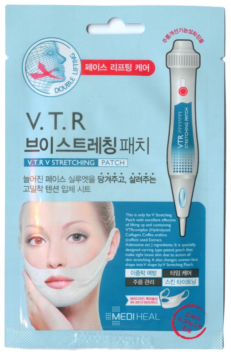 """Beauty Clinic Маска для V-зоны лица с эффектом лифтинга, 20 млFS-00897Лифтинг-маска заботится о Вашей V-зоне, делает контур лица более четким, а кожу – упругой и эластичной. Выравнивает рельеф кожи, обеспечивает профилактику возникновения """"второго подбородка"""". Активные компоненты: Аденозин увеличивает производство коллагена и эластина в коже.Гидролизованный коллаген увлажняет, придает эластичность и упругость.Гидролизованный протеин гороха благодаря высокому содержанию аминокислот, витаминов С, РР, провитамина А, минералов и микроэлементов оказывает увлажняющее и подтягивающее действие на кожу.Экстракты кофе и какао – природные антиоксиданты, улучшают микроциркуляцию крови, укрепляют и тонизируют кожу, активизируют в ней обменные процессы, выравнивают рельеф кожи, придают упругость.Благодаря стрейч – эффекту, маска плотно прилегает к коже, подтягивая V-зону и обеспечивая более глубокое проникновение питательных веществ."""