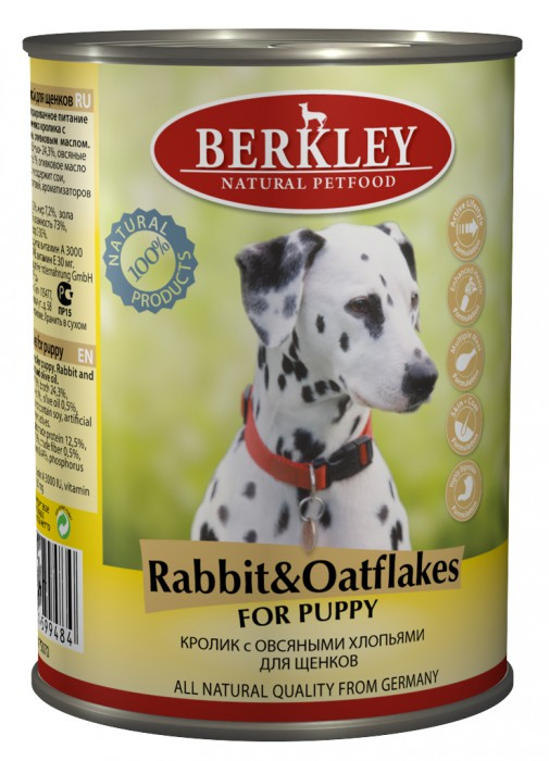 Консервы Berkley, для щенков, кролик с овсяными хлопьями, 400 г75070Консервы Berkley - полноценное консервированное питание для щенков. Нежное мясо кролика с овсяными хлопьями и оливковым маслом.Консервы приготовлены исключительно из натурального сырья. Не содержат сои, искусственных красителей, ароматизаторов и консервантов.Состав: кролик 70%, бульон 24,3%, овсяные хлопья 4%, минералы 1%, оливковое масло 0,5%, кальций 0,2%.Анализ: Протеин 12,5 %, жир 7,2%, зола 1,9%, клетчатка 0,5%, влажность 73%, кальций 0,44%, фосфор 0,30%.Добавки (на 1 кг продукта): Витамин A 3000 МE, витамин D3 200 МE, витамин E 30 мг.Товар сертифицирован.