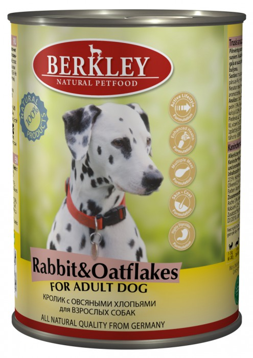 Консервы Кролик с овсяными хлопьями для взр. Собак 75072, 400 г0120710Полноценное консервированное питание для собак. Возраст: 1-8Состав: кролик 67%, бульон 27,5%, овсяные хлопья 4%, минералы 1%, оливковое масло 0,5%.Не содержит сои, искусственных красителей, ароматизаторов и консервантов.Анализ: Протеин 11,5%, жир 5,8%. зола 1,9%, клетчатка 0,5%, влажность 76%, кальций 0,28%, фосфор 0,20%.Минеральные вещества: Добавки (на 1 кг. продукта): Витамин A-3.000 IE, витамин D3-200 IE, витамин E-30 мг, витамин C-80 мг, витамин B1-3 мг, витамин B2-2,2 мг, витамин B6-1,5 мг, витамин B12-75 мг, никотиновая кислота-16 мг, пантотенат кальция-9 мг, фолиевая кислота-0,25 мг, биотин-250 мкг, хлорид холина-750 мг, сульфат цинка - 60 мг, сульфат марганца-18 мг, йод -1,1 мг, селен (селенит)- 0,1 мгУсловия хранения: Хранить при температуре от 0° до 30°С. Беречь от воздейтвия прямых солнечных лучей