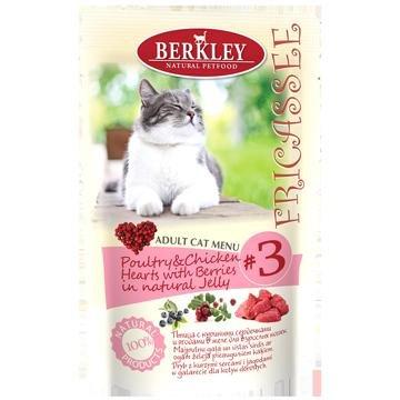 Консервы Berkley Fricassee, для взрослых кошек, птица с куриными сердечками и ягодами в желе, 100 г0120710Консервы Berkley - полноценное консервированное питание для взрослых кошек. Это сочетание исключительно натуральных продуктов. Они гарантировано не содержат костной муки, ароматизаторов и красителей. Влажный корм для кошек содержит большое количество легкоусвояемых протеинов.Состав: мясо птицы 32%, куриные сердечки 21,6%, бульон 43,2%, клюква 1%, голубика 1%, масло из виноградной косточки 0,2%, минералы и витамины 1%.Гарантированный анализ: протеин 11,3%, жир 5,1%, зола 1,8%, клетчатка 0,25%, кальций 0,23%, фосфор 0,2%, магний 0,02%. Добавки (на 1 кг): Витамин A: 3000 МЕ, витамин D3: 200 МЕ, витамин E: 30 мг, витамин C: 80 мг, таурин: 900 мг, селен: 0.1 мг Товар сертифицирован.