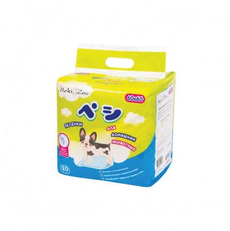 Пеленки для домашних животных Maneki NekiZoo, размер M (60 х 60 см), 20 штPP1316Пеленки для домашних животных Maneki NekiZoo быстро пропускают влагу внутрь, поверхность остается сухой. Верхний слой из нежного и прочного материала, устойчивогок повреждениям. Клейкие полоски на обратной стороне пеленки надежно фиксируют пеленки на поверхности.Размер: 60 х 60 см