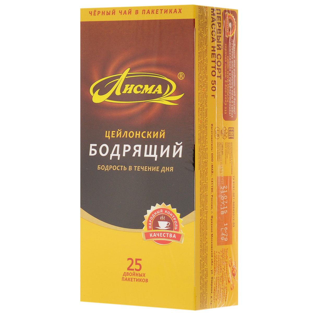 Лисма Бодрящий черный чай в пакетиках, 25 шт