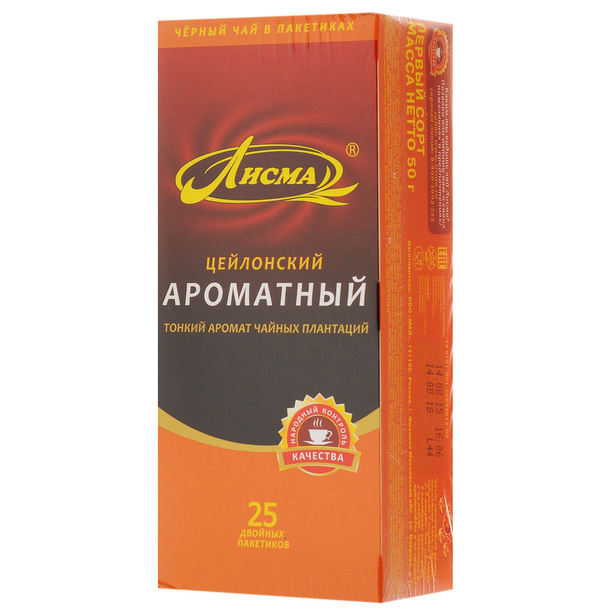 Лисма Ароматный черный чай в пакетиках, 25 шт201422Лисма Ароматный - индийский черный байховый чай в пакетиках. В коробке содержится 25 пакетиков по 2 грамма.