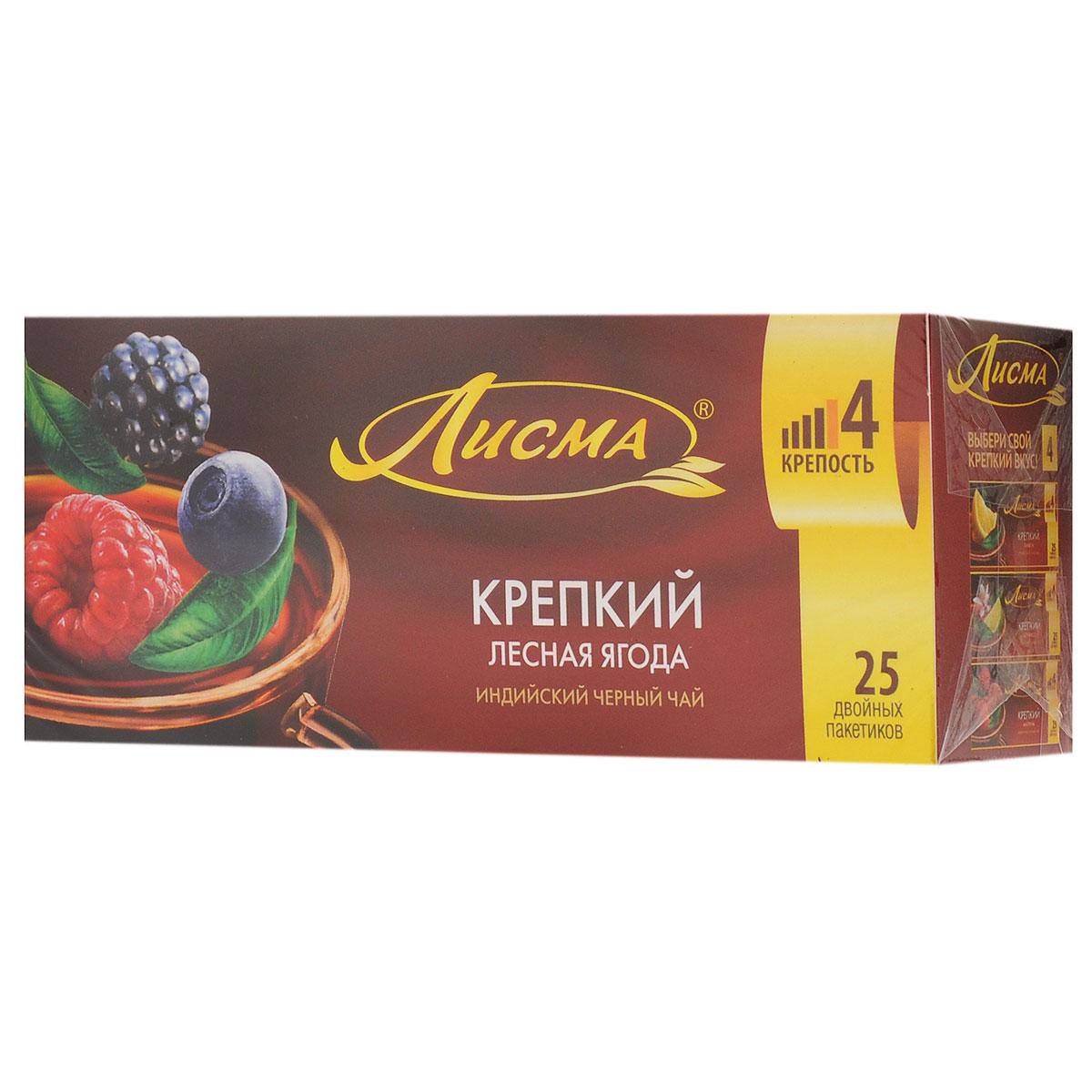 Лисма Крепкий Лесная Ягода черный чай в пакетиках, 25 шт0120710Лисма Крепкий Лесная Ягода - индийский черный байховый чай в пакетиках с освежающим вкусом и ароматом лесных ягод.
