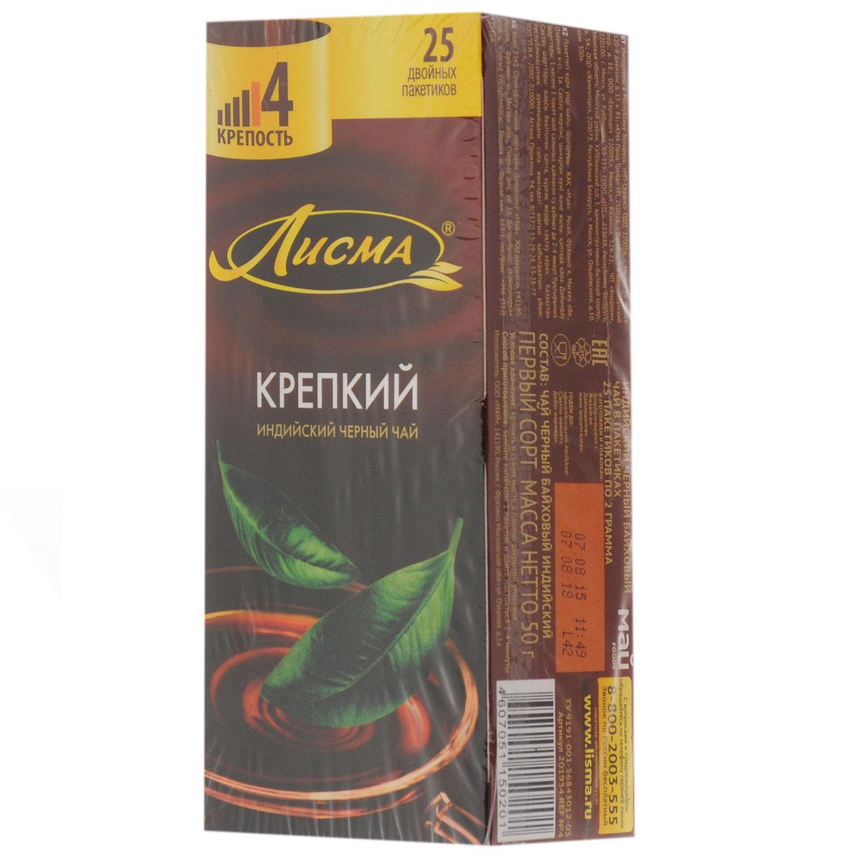 Лисма Крепкий черный чай в пакетиках, 25 шт0120710Лисма Крепкий - индийский черный байховый чай в пакетиках. Коробка содержит 25 пакетиков по 2 грамма.