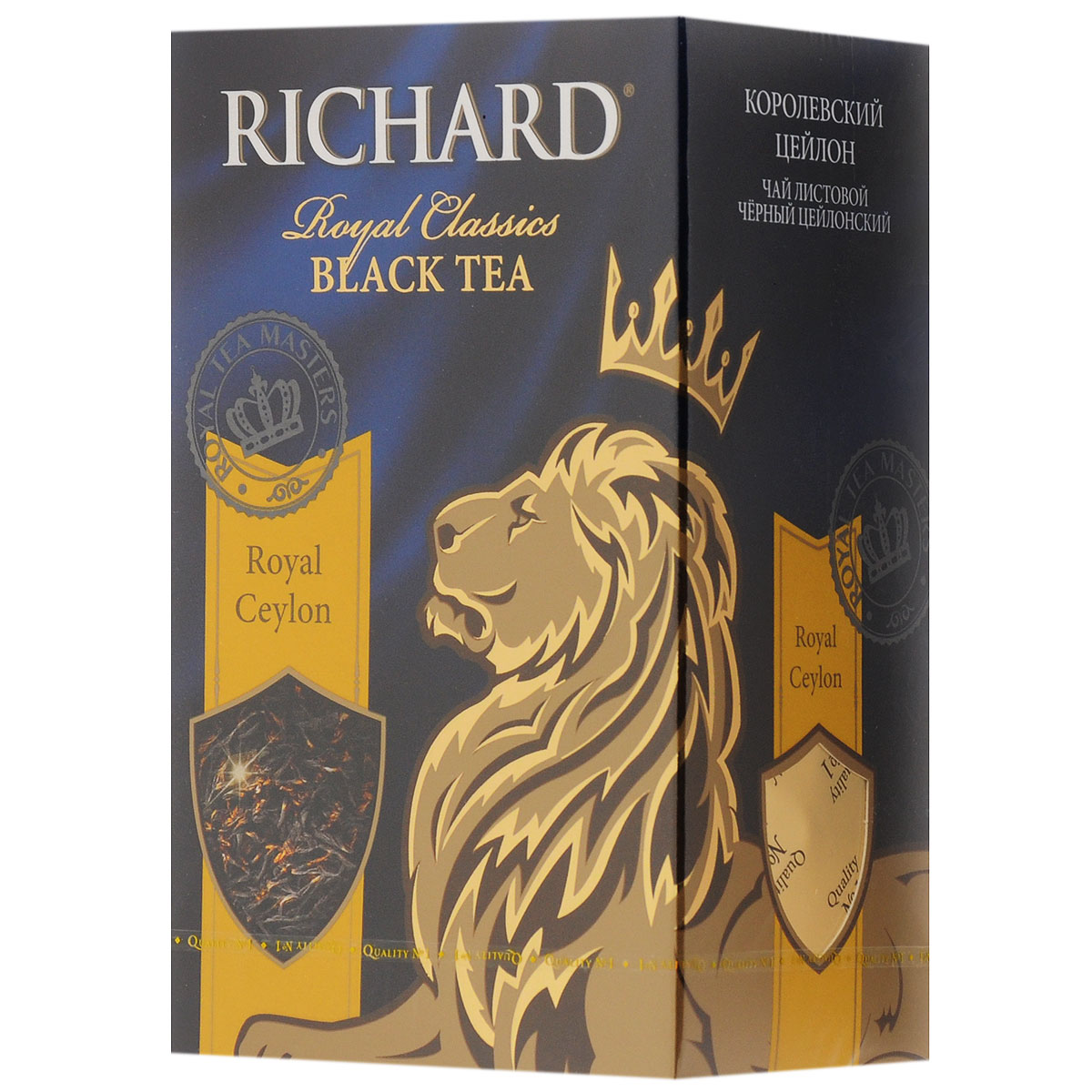 Richard Royal Ceylon черный листовой чай, 90 г610602Richard Royal Ceylon - листовой черный цейлонский чай, который подарит вам классический вкус и аромат каждое утро.