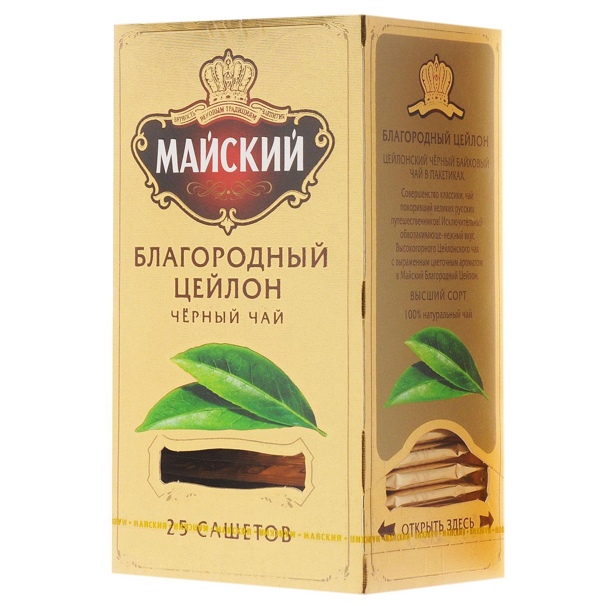 Майский Благородный Цейлон черный чай в пакетиках, 25 шт0120710Майский Благородный Цейлон - высокогорный цейлонский чай с выраженным цветочным вкусом и ароматом. Совершенство классики. Чай, покоривший великих русских путешественников.