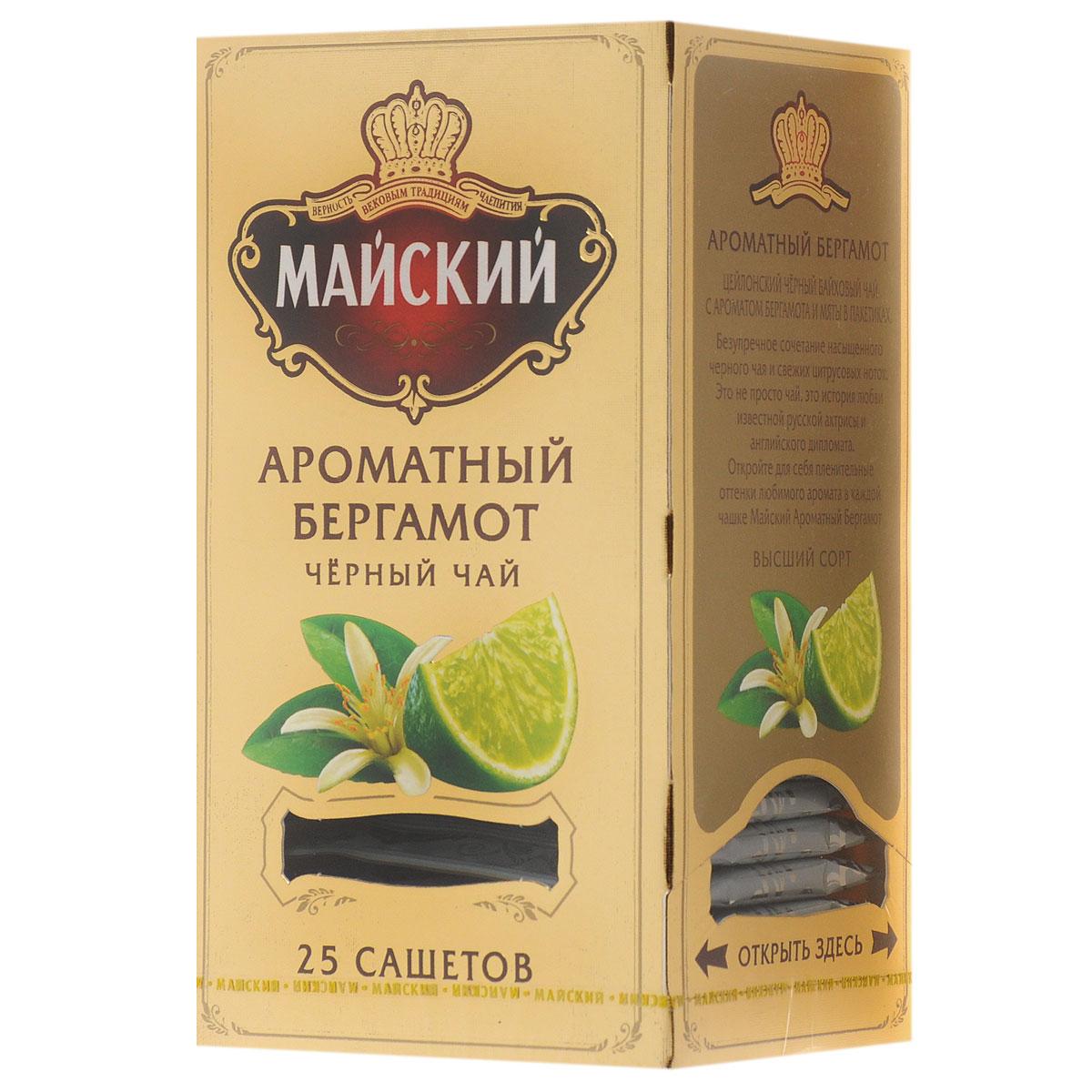 Майский Ароматный Бергамот черный ароматизированный чай в пакетиках, 25 шт0120710Майский Ароматный Бергамот - безупречное сочетание насыщенного черного чая и свежих цитрусовых ноток. Откройте для себя пленительные оттенки любимого аромата в каждой чашке.