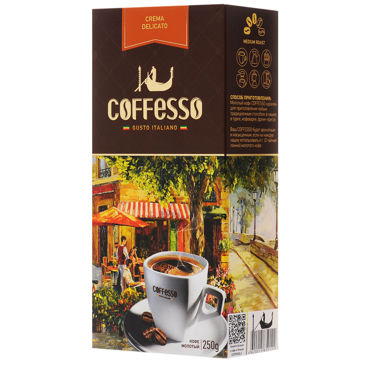 Coffesso Crema Delicato кофе молотый, 250 г0120710Сбалансированная обжарка отборных сортов кофе Coffesso Crema Delicato создает изысканный вкус и утонченный аромат. Идеально сочетается со сливками или молоком.