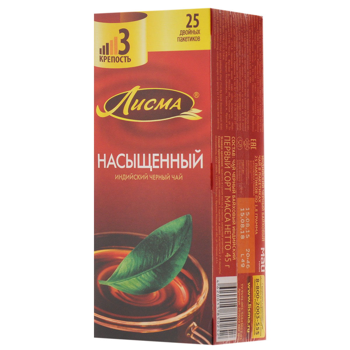 Лисма Насыщенный черный чай в пакетиках, 25 шт