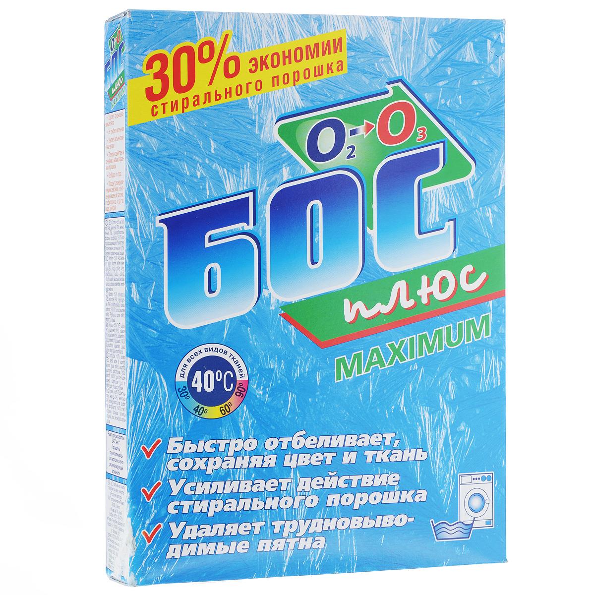 Средство отбеливающее Аист Бос-плюс maximum, 600 г4302000003Средство Аист Бос-плюс maximum предназначено для отбеливания хлопчатобумажных, льняных, смесевых, синтетических тканей, а также дезинфицирования тканей и поверхностей. Усиленная формула с максимальным содержанием кислорода специально разработана для отбеливания без кипячения всех видов тканей при низких температурах (30° - 50°C). Аист Бос-плюс maximum обеспечивает мягкое воздействие на ткань и сохраняет цвет, а вам гарантирует безопасность. Средство Аист Бос-плюс maximum: - удаляет трудновыводимые пятна; - не требует кипячения; - удаляет любые неприятные запахи; - прекрасно действует в сочетании с любым стиральным порошком; - свободен от хлора; - обладает дезинфицирующим действием в отношении кишечной палочки, стафилококка и других видов бактерий.Состав: 30,0% кислородосодержащий отбеливатель. Дополнительно: оптический отбеливатель, ароматические добавки. Товар сертифицирован.