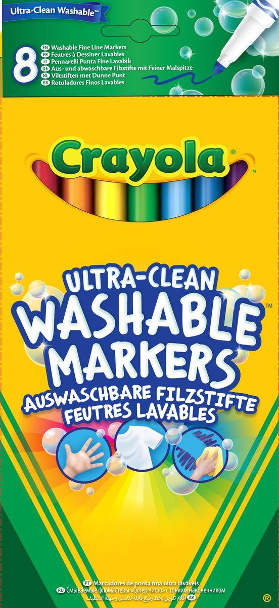 Crayola Набор фломастеров Супер чисто 8 штFS-36052Малыши очень любят рисовать! Поэтому набор фломастеров Crayola Супер чисто обязательно понравится юным художникам. 8 цветов позволят широко развернуться в творческом полете, ведь чем больше ярких красок, тем красивее будет готовая картинка!Это необыкновенные фломастеры. Они легко смываются с помощью воды. Поэтому если вдруг ребенок захочет разукрасить стену или обои, не ругайтесь на маленькое дарование. Фломастеры сделаны из материалов, прошедших строгий контроль качества, поэтому они безопасны для будущего Пикассо. Насыщенные, роскошные цвета восхитят малыша, а мягкая линия нанесения позволит рисовать без проблем.Рисование развивает мелкую моторику, воображение, фантазию, а также творческие навыки. Crayola созданы для настоящих творцов! Рекомендуемый возраст: от 3 лет.