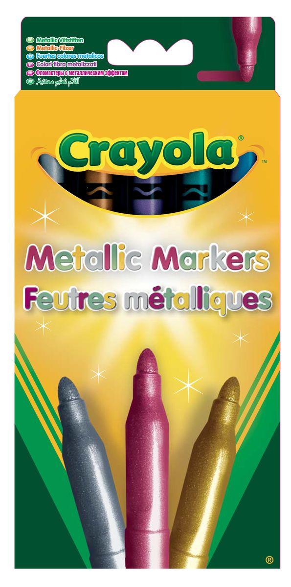 Превосходный набор маркеров Metallic от Crayola поможет создать отличные шедевры и доставит море удовольствия, ведь каждый ребенок любит рисовать. В комплекте 5 качественных фломастеров различных цветов с эффектом металлик.  Благодаря заполнению чернилами всего объема корпуса маркера, Crayola создает максимально долговечные принадлежности, которых хватит на сотни рисунков. Кроме того, эти маркеры имеют специальные наконечники, не вдавливающиеся, даже если ребенок будет чрезмерно нажимать при рисовании или попробует постучать маркером об стол.  Фломастеры выполнены из экологически чистых материалов и легко смываются как с рук, так и с одежды ребёнка.В наборе бронзовый, серебряный, фиолетовый, голубой и зелёный фломастеры. Создавая новые шедевры на бумаге или холсте, ребёнок развивает свои творческие навыки и фантазию.