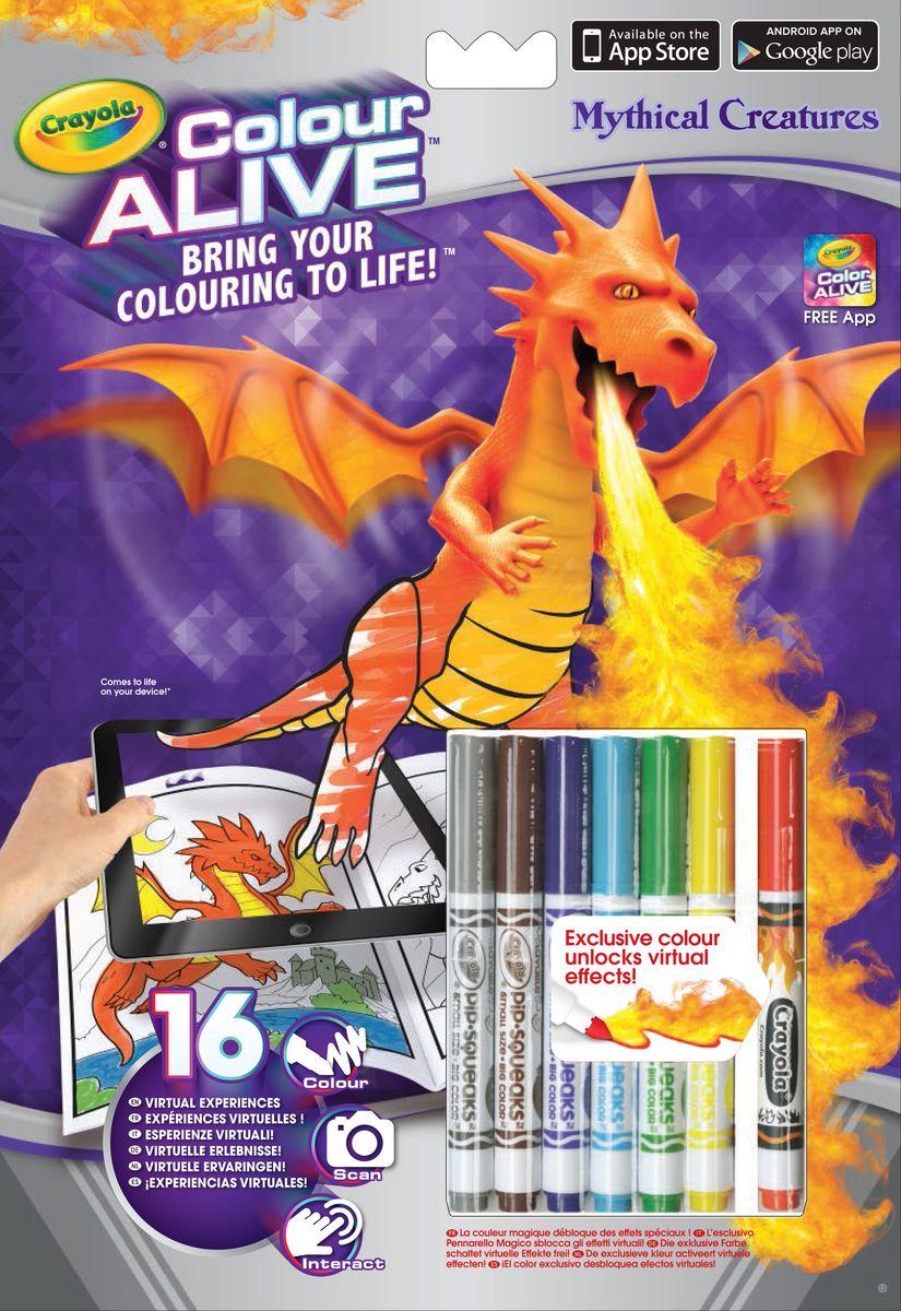 Crayola Интерактивная раскраска Colour Alive
