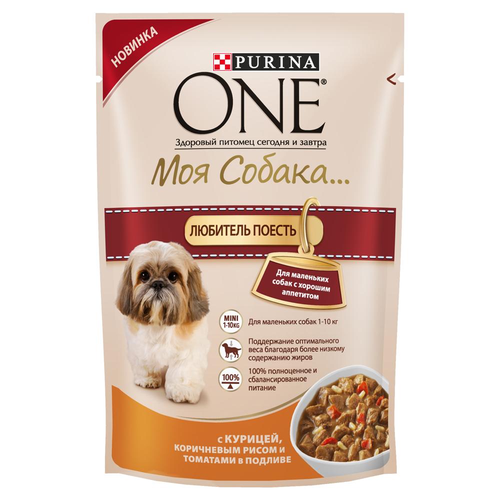 Корм консервированный Purina One Моя Собака... Любитель поесть, для взрослых собак мелких пород с хорошим аппетитом, с курицей, коричневым рисом и томатами в подливе0120710Ваша маленькая собака по-настоящему уникальна! Поэтому эксперты Purina разработали серию кормов PURINA ONE® Моя Собака... Высококачественное питание из мягких кусочкови овощей в подливе легко усваивается и разработаноспециально для собак мелких пород старше одного года. Ваша собака сможет наслаждаться вкусным кормом каждый день.- антиоксиданты для поддержания крепкой иммунной системы;- для маленьких собак 1-10 кг;- легкая усвояемость;- 100% полноценное и сбалансированное питание.Разделите суточную норму на 2 кормления или более.Указанные нормы рекомендованы для поддержания собаки в оптимальной физической форме. Меняйте суточную норму кормления в зависимости от уровня активности собаки, ее физических особенностей и индивидуальных потребностей. Следите, чтобы у собаки всегда была чистая, свежая питьевая вода. Для контроля здоровья вашей собаки обращайтесь в ветеринарную клинику на регулярной основе.Состав: мясо и продукты его переработки (из которых курица 4%), экстракт растительного белка, овощи (4% томатов из сухих томатов), злаки (готовый коричневый рис 4%), рыба и продукты ее переработки, продукты переработки овощей, минеральные вещества, сахара, растительные и животные жиры, витамины.Добавленные вещества, МЕ/кг: витамин А: 1045; витамин D3:146; витамин E:159, железо: 9,97; йод: 0,38; медь: 0,95; марганец: 1,74; цинк: 27,01; селен: 0,022.Гарантированные показатели: белок 11,3%, жир 2,9%, сырая зола 1,6%, сырая клетчатка 1,7%, влажность 79,7%.Товар сертифицирован.