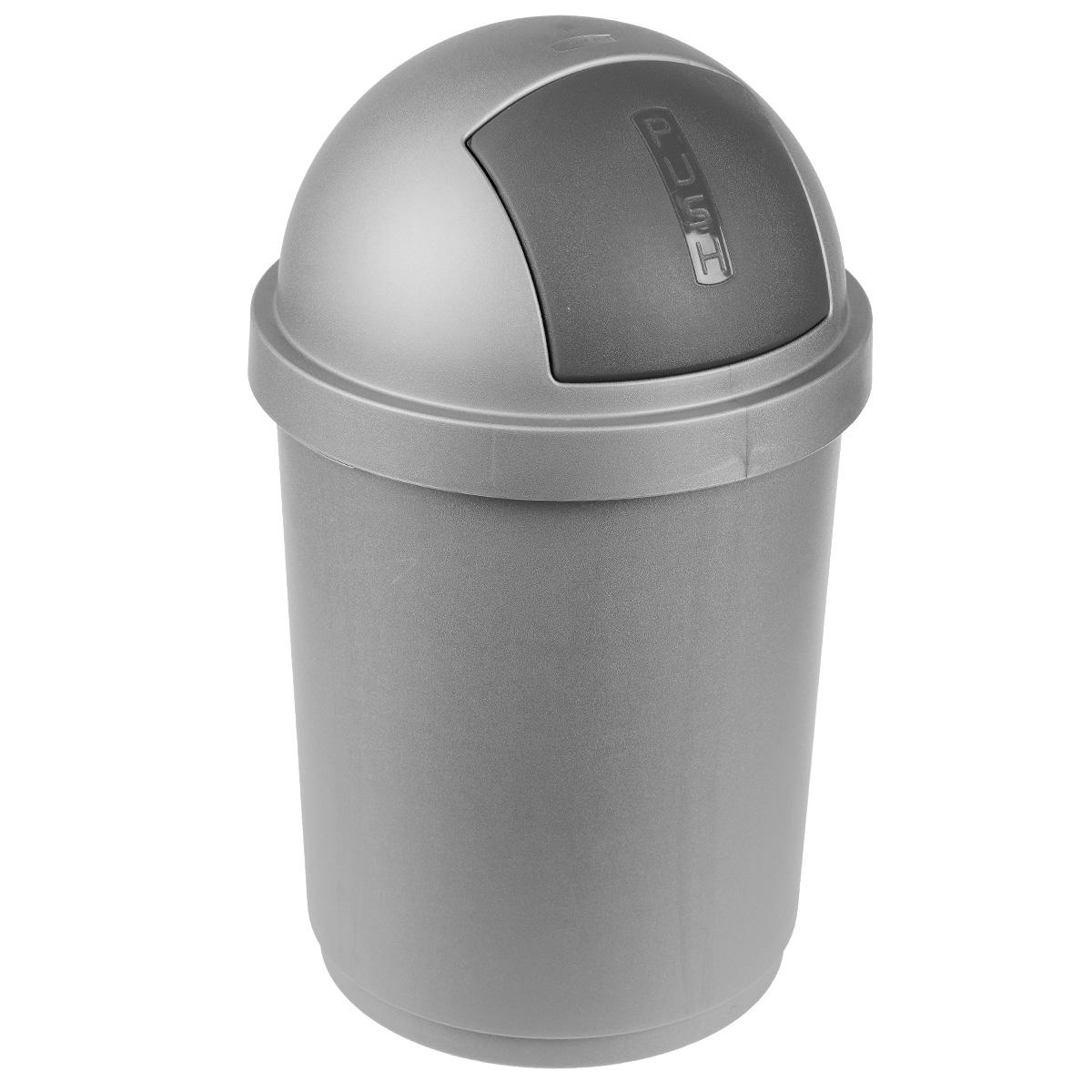 Контейнер для мусора Curver Буллет бин, цвет: серебристый, черный, 25 л68/5/2Контейнер для мусора Curver Буллет бин изготовлен из высококачественного пластика и по форме напоминает пулю. Контейнер оснащен специальной крышкой с удобной дверцей на пружинке, которая предотвращает распространение запаха. Бороться с мелким мусором станет легко. Благодаря лаконичному дизайну такой контейнер идеально впишется в интерьер и дома, и офиса.