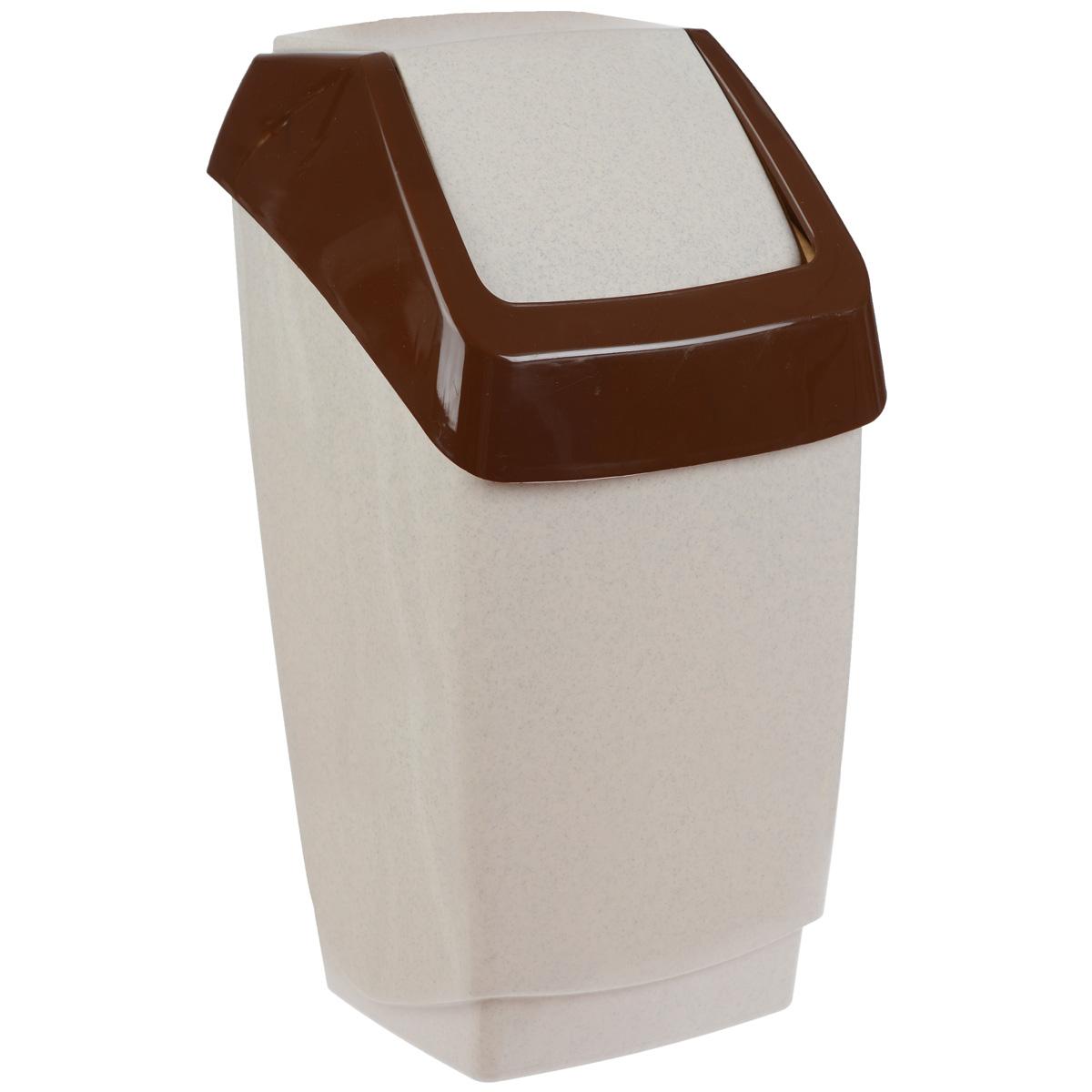 "Контейнер для мусора Idea ""Хапс"", цвет: бежевый мрамор, 7 л"